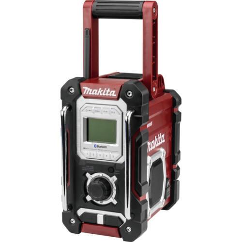 Makita DMR108AR Akkus rádió bordó 7,2-18,0V akku és töltő nélkül